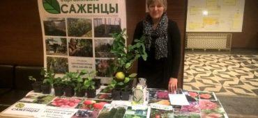 Форум садоводов в Челябинске
